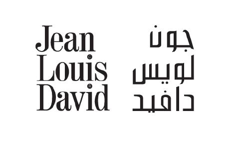 JeanLouisDavidQatar